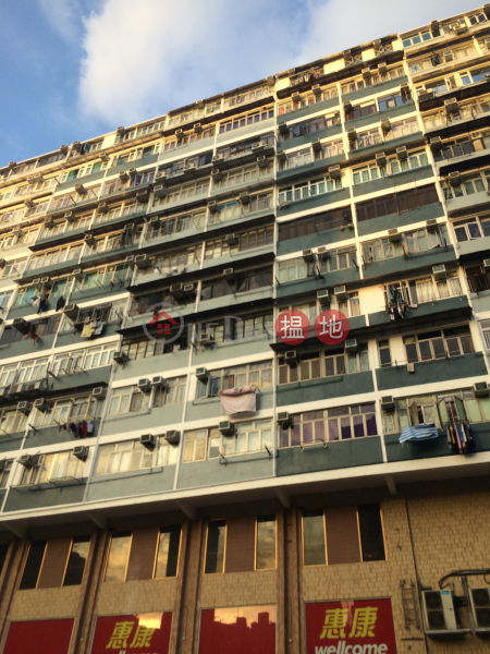 Rondall Building (Rondall Building) Sham Shui Po|搵地(OneDay)(4)