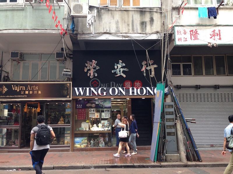 廟街155號 (155 Temple Street) 佐敦|搵地(OneDay)(1)