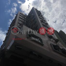 Nam Lo Mansion|南廬大廈
