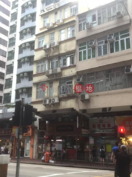 蕪湖街66號 (66 Wuhu Street) 紅磡|搵地(OneDay)(1)