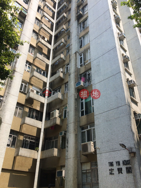 定賢閣 (Ting Yin House) 屯門|搵地(OneDay)(5)