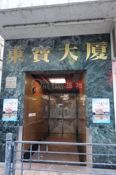 Tung Po Mansion (Tung Po Mansion) Shau Kei Wan|搵地(OneDay)(1)