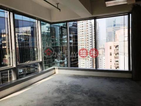 中環核心全新甲級商廈上下連續數層放租|些利街2-4號(LL Tower)出租樓盤 (CLC0404)_0