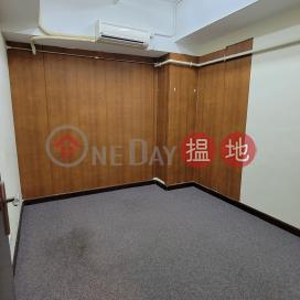 西鐵3min|屯門德榮工業大廈(Tak Wing Industrial Building)出租樓盤 (1618458891863)_0