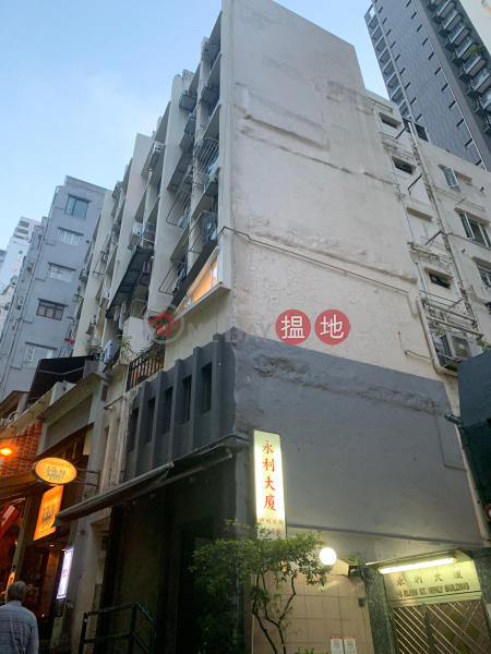 Winly Building (Winly Building) Soho|搵地(OneDay)(2)
