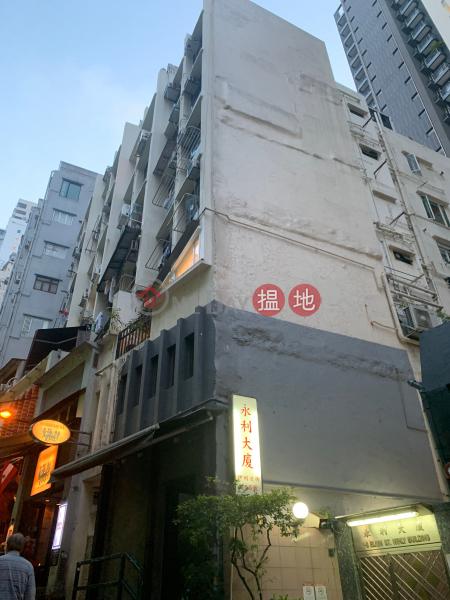永利大廈 (Winly Building) 蘇豪區|搵地(OneDay)(2)