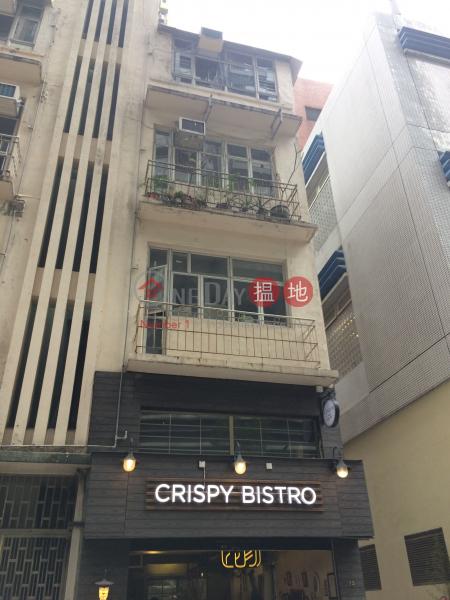 32 Second Street (32 Second Street) Sai Ying Pun 搵地(OneDay)(1)