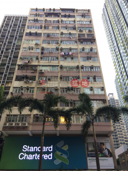 Lee Wing Building (Lee Wing Building) Wan Chai|搵地(OneDay)(1)
