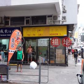 15A-15C Wong Chuk Street|黃竹街15A-15C號