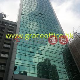 Wan Chai-Keen Hung Comm. Bldg|Wan Chai DistrictKeen Hung Commercial Building (Keen Hung Commercial Building )Rental Listings (KEVIN-1633431121)_0