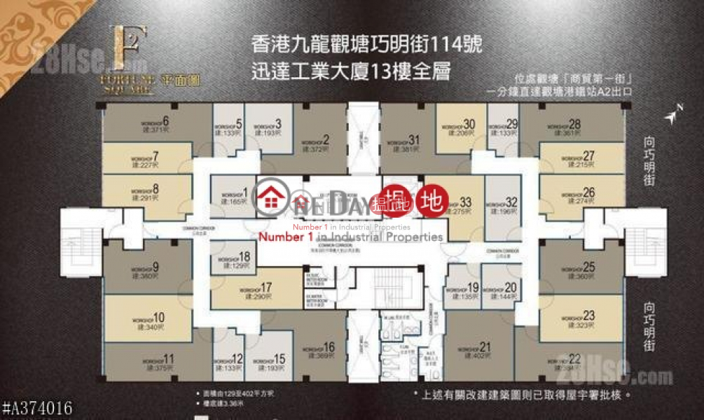 HK$ 1.35M | Speedy Industrial Building, Kwun Tong District, UNIT 19, FLOOR 13, SPEEDY IND BLDG, HOW MING ST 114
