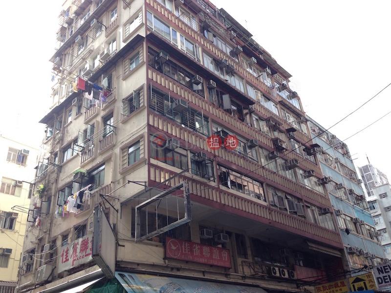 Man Chik Building (Man Chik Building) Yau Ma Tei|搵地(OneDay)(1)
