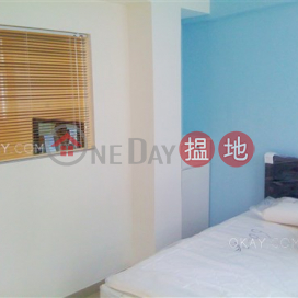 Charming 1 bedroom on high floor | For Sale