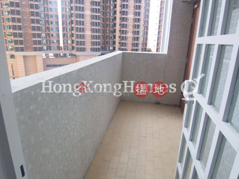 3 Bedroom Family Unit at Caroline Height   For Sale Caroline Height(Caroline Height)Sales Listings (Proway-LID53498S)_0
