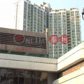 Mei Lam Estate Mei Wai House|美林邨美槐樓
