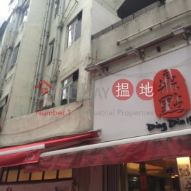 Wai Yuen Building|懷遠樓