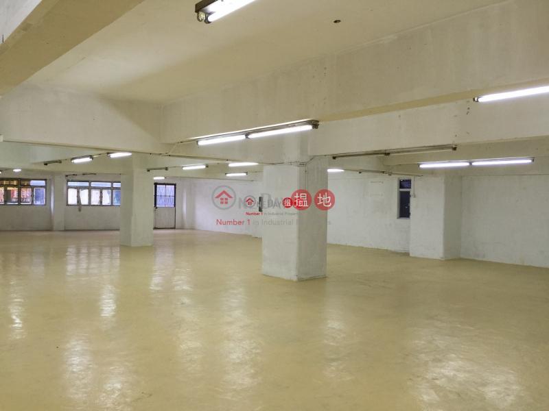 Kingsway Industrial Building, Kingsway Industrial Building 金威工業大廈 Rental Listings | Kwai Tsing District (zooco-04303)