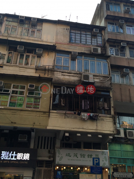 47 Fuk Lo Tsun Road (47 Fuk Lo Tsun Road) Kowloon City 搵地(OneDay)(3)
