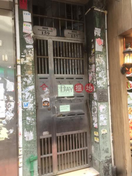 159 Woosung Street (159 Woosung Street) Jordan|搵地(OneDay)(3)