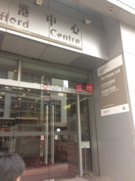 Clifford Centre (Clifford Centre) Cheung Sha Wan|搵地(OneDay)(1)