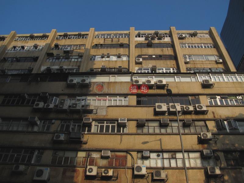 Po Hong Centre (Po Hong Centre) Kowloon Bay|搵地(OneDay)(3)