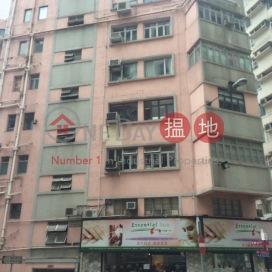 伊利近街52號,蘇豪區, 香港島