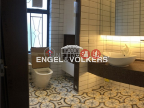 1 Bed Flat for Rent in Stubbs Roads|Wan Chai District18 Tung Shan Terrace(18 Tung Shan Terrace)Rental Listings (EVHK33808)_0