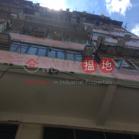 285-287 Castle Peak Road,Cheung Sha Wan, Kowloon