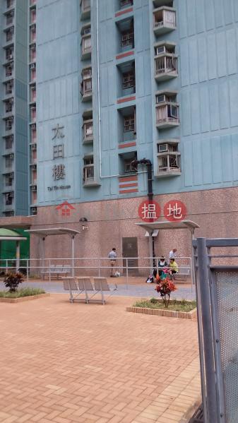 白田邨太田樓 (Tai Tin House, Pak Tin Estate) 石硤尾|搵地(OneDay)(1)