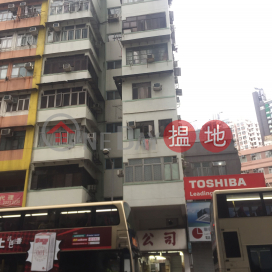 172 Ma Tau Wai Road,Hung Hom, Kowloon