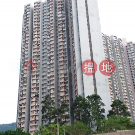 Lee On Estate, Block 1 Lee Hing House|利安邨 利興樓