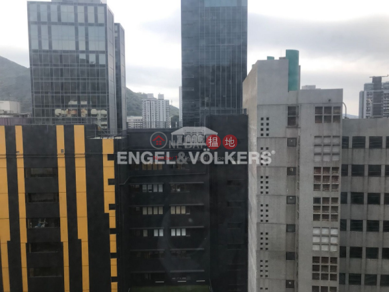 Property Search Hong Kong | OneDay | Residential | Sales Listings, Studio Flat for Sale in Wong Chuk Hang
