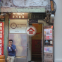 恩平道52號 (52 Yun Ping Road) 灣仔恩平道52號 - 搵地(OneDay)(1)