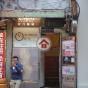 52 Yun Ping Road (52 Yun Ping Road) Wan Chai DistrictYun Ping Road52號|- 搵地(OneDay)(1)