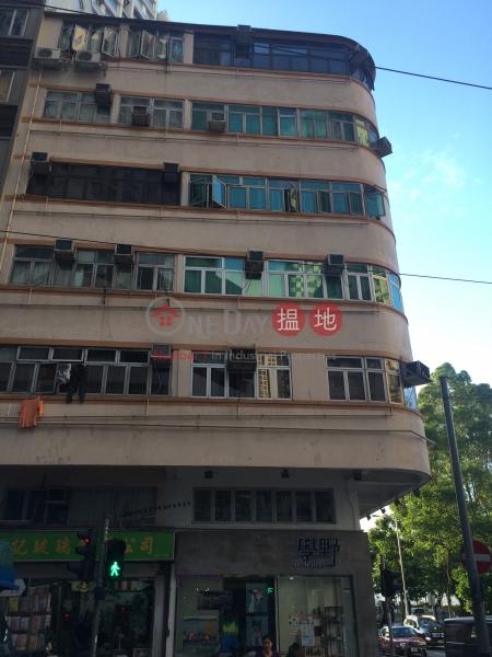 Kut Cheung Mansion (Kut Cheung Mansion) Kennedy Town|搵地(OneDay)(1)