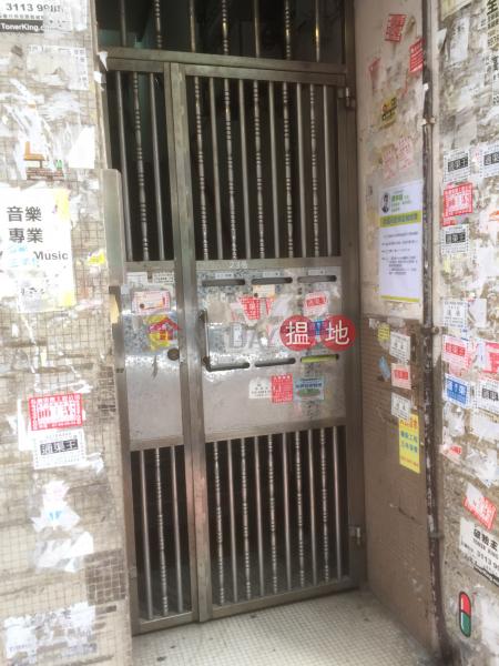 23 Kwun Chung Street (23 Kwun Chung Street) Jordan|搵地(OneDay)(2)
