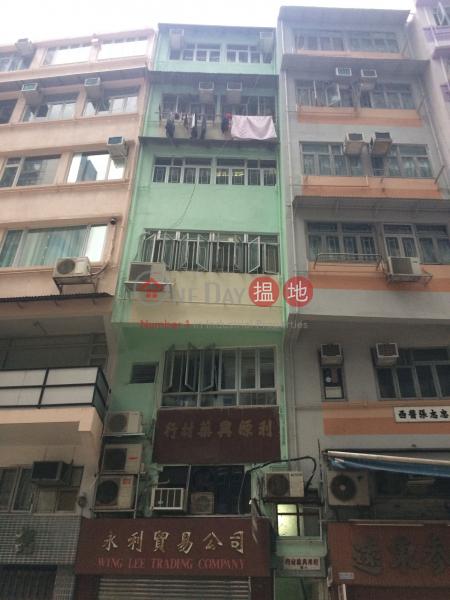 66-68 Queen\'s Road West (66-68 Queen\'s Road West) Sheung Wan|搵地(OneDay)(1)