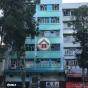 Kai Cheong House (Kai Cheong House) Tai PoTing Kok Road13號|- 搵地(OneDay)(1)
