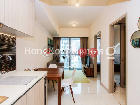 1 Bed Unit for Rent at King's Hill Western DistrictKing's Hill(King's Hill)Rental Listings (Proway-LID172963R)_0