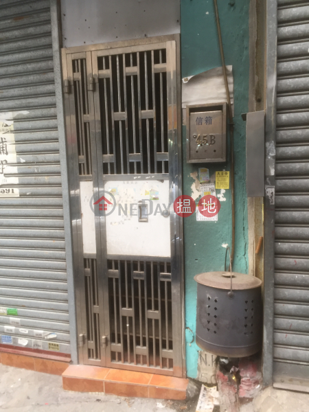 Wai On House (Wai On House) Tsz Wan Shan|搵地(OneDay)(2)