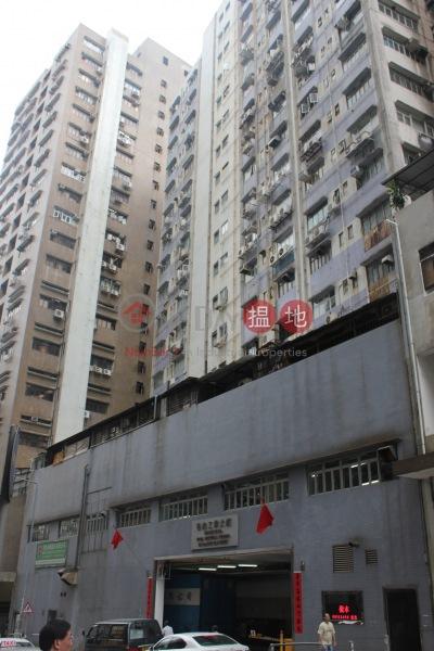Fonda Industrial Building (Fonda Industrial Building) Fo Tan|搵地(OneDay)(1)