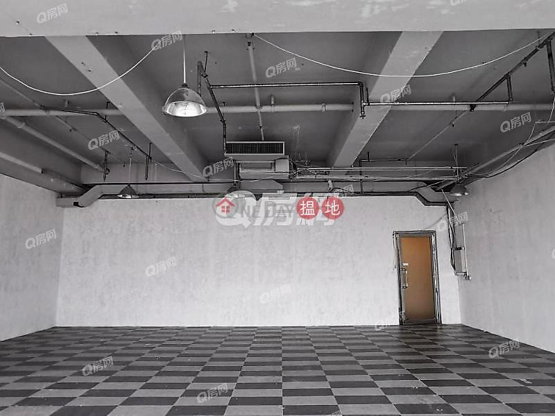商業旺區,優質管理君立酒店租盤15宏光道 | 觀塘區|香港|出租|HK$ 35,712/ 月