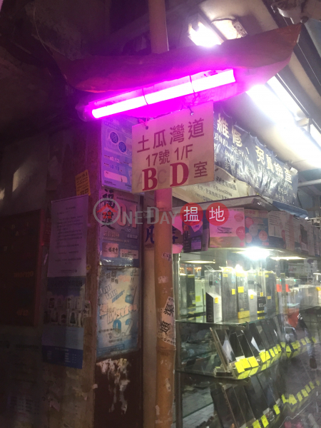 17 To Kwa Wan Road (17 To Kwa Wan Road) To Kwa Wan|搵地(OneDay)(1)