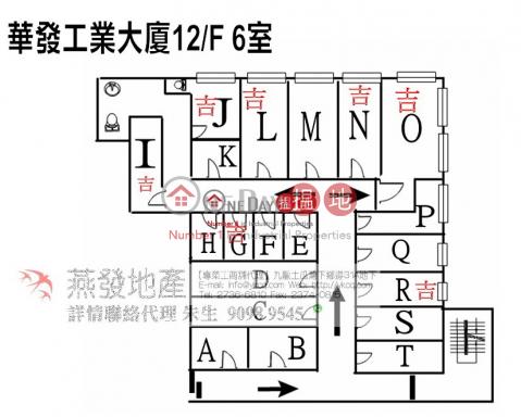 Wah Fat Industrial Building|Kwai Tsing DistrictWah Fat Industrial Building(Wah Fat Industrial Building)Rental Listings (info@-00754)_0