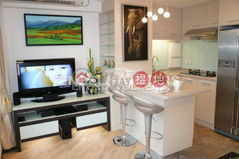 1 Bed Flat for Sale in Mid Levels West|Western DistrictWoodland Court(Woodland Court)Sales Listings (EVHK86262)_0