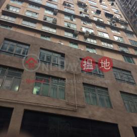 長發大廈,石塘咀, 香港島