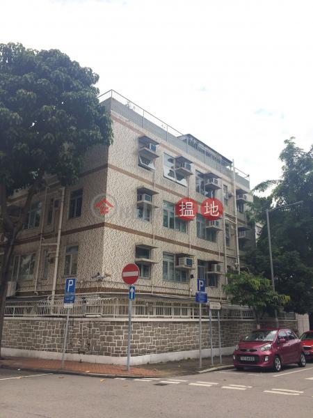 Ping Yuen (Ping Yuen) Yau Yat Chuen|搵地(OneDay)(2)