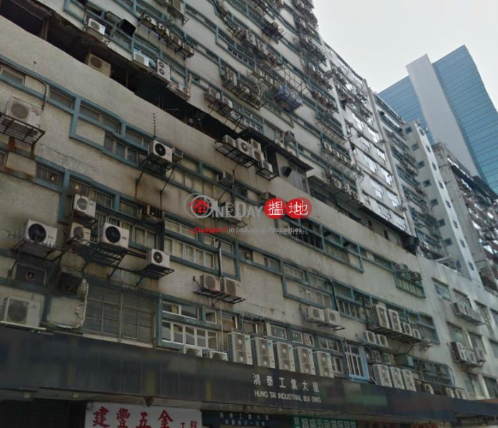鴻泰工業大廈|觀塘區鴻泰工業大廈(Hung Tai Industrial Building)出租樓盤 (tel.6-01691)