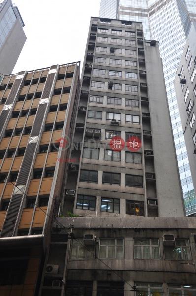鴻德大廈 (Hung Tak Building) 中環|搵地(OneDay)(2)