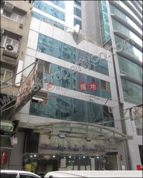 Office for Rent - Wan Chai 13-15 Thomson Road | Wan Chai District Hong Kong Rental HK$ 23,972/ month